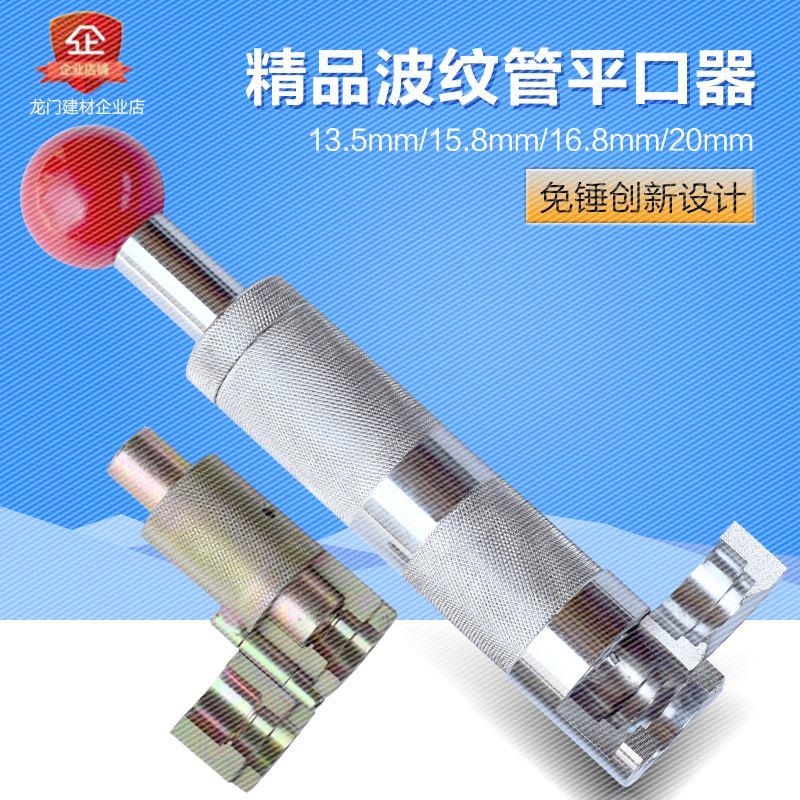 ¿La onda de hacer jugar a boca de utensilios de acero inoxidable a nivel de módulo Bellows 4 puntos 6 puntos de presión de gas de un límite?