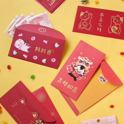 Pig Year Red Envelope Yunmu groceries 2019 Happy New Year gilded red envelopes