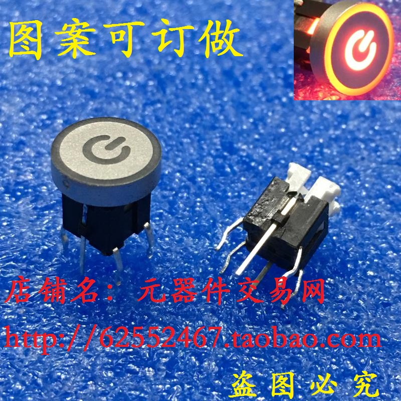 Under the direction of the outer power supply switch button switch with lamp light touch switch with lamp cap