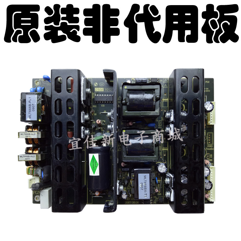 původní TCLL26N9 lcd televize MLT666MTL668TL-VMTL668TL společných napájecí desky
