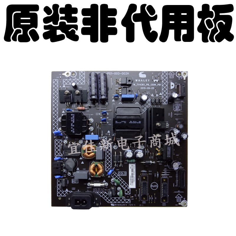 mikro - lcd televize WTV43K1J původní univerzální energii do štítů 715G7878-P01-00-002H led