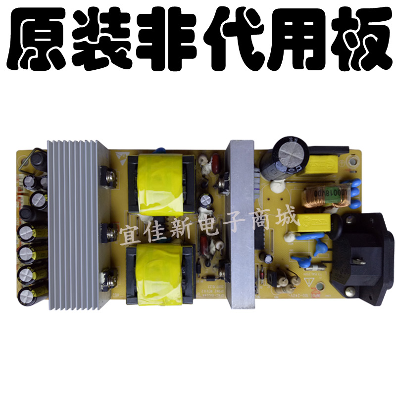 Αρχική ξεμοντάρισμα τηλεόραση LCD γενική γραμμή των κυκλωμάτων ενέργειας του σκάφους εξαρτήματα GPAC-151224AGP042