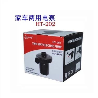 HT-202 колата за електрическа помпа за домакински електрически нагнетателна помпа на превозното средство 220V12V помпа