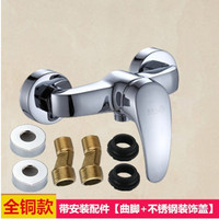 Cold and hot water mixing valve tap flush valve of hot and cold water shower shower hose solar thermal switch