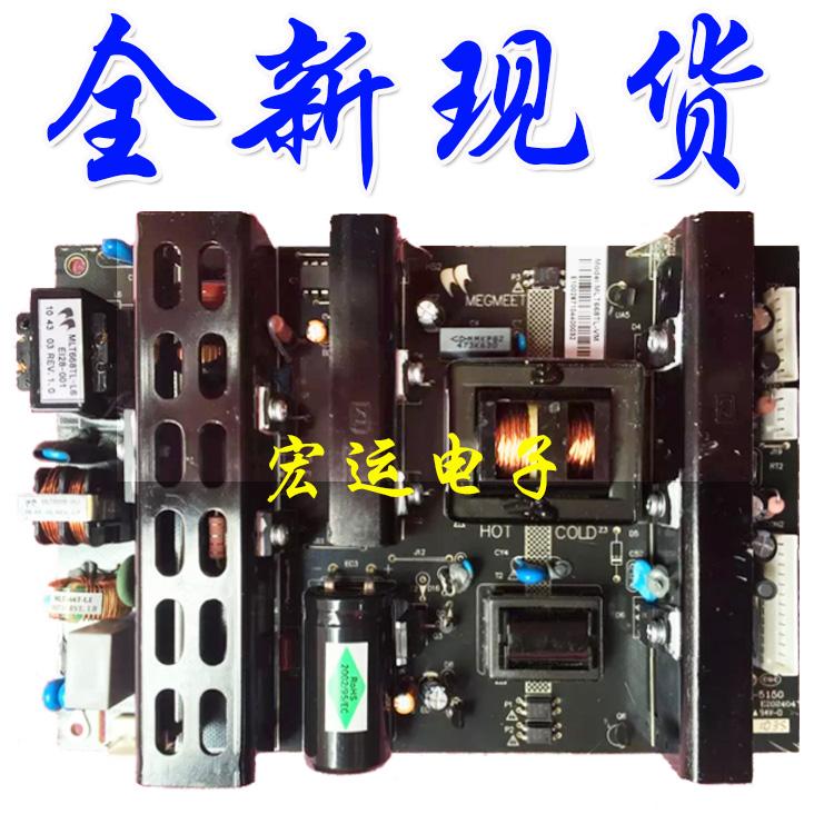 26-32 univerzální obecné MLT666TMLT668-L1MLT666BX-T1 lcd tv napájecí desky