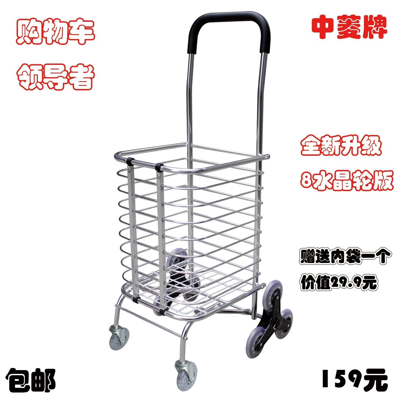 中菱牌 铝合金爬梯购物车 有篮手拉车 老年买菜车 折叠有网可爬梯