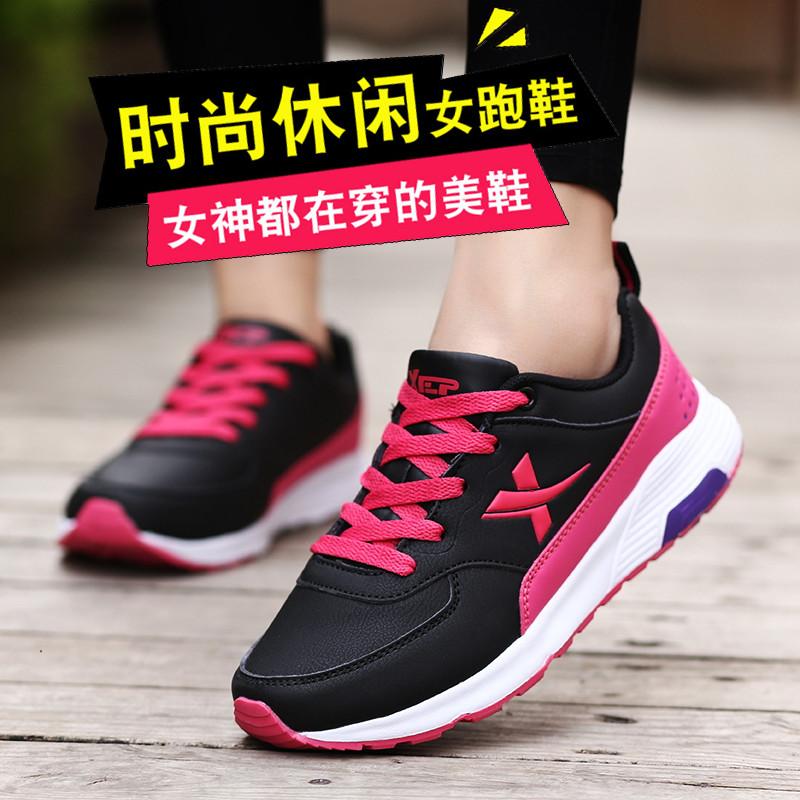 新款秋冬季皮面女鞋韩版运动鞋学生跑步鞋百搭休闲鞋女平底旅游鞋