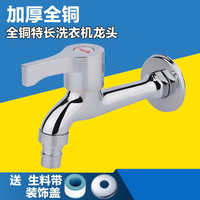 The water pipe joint, the water inlet pipe, the fast joint, the washing machine, the water tap and the washing machine are fully automatic