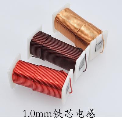 1.0mm铁芯电感音箱分频器硅钢片电感音响分音器有芯铜线圈定制