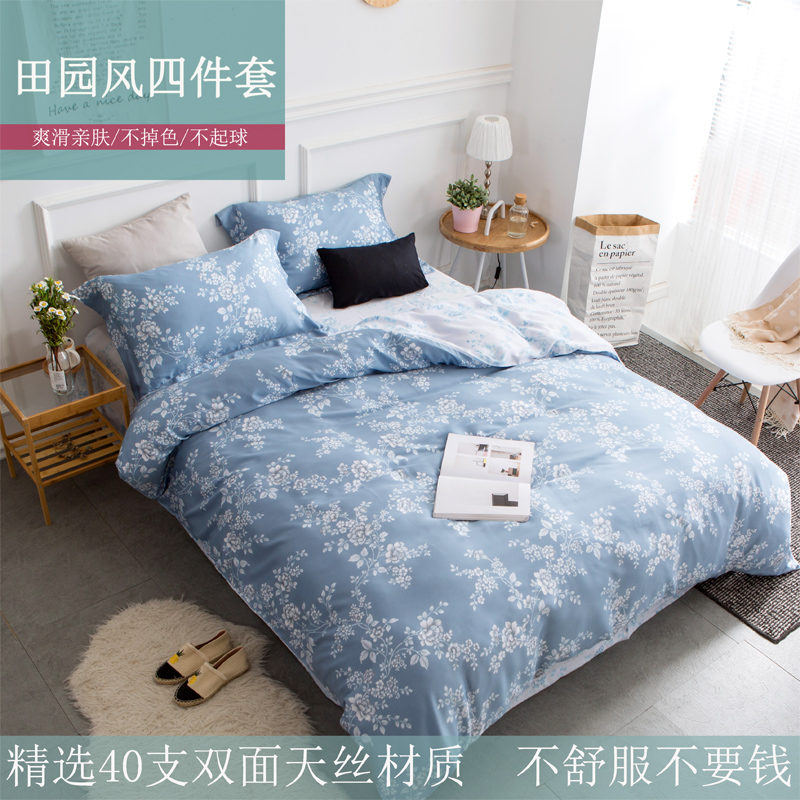 Spring and summer export 40 sides in four sets of bedding Tencel Lyocell sheets Nordic floral garden