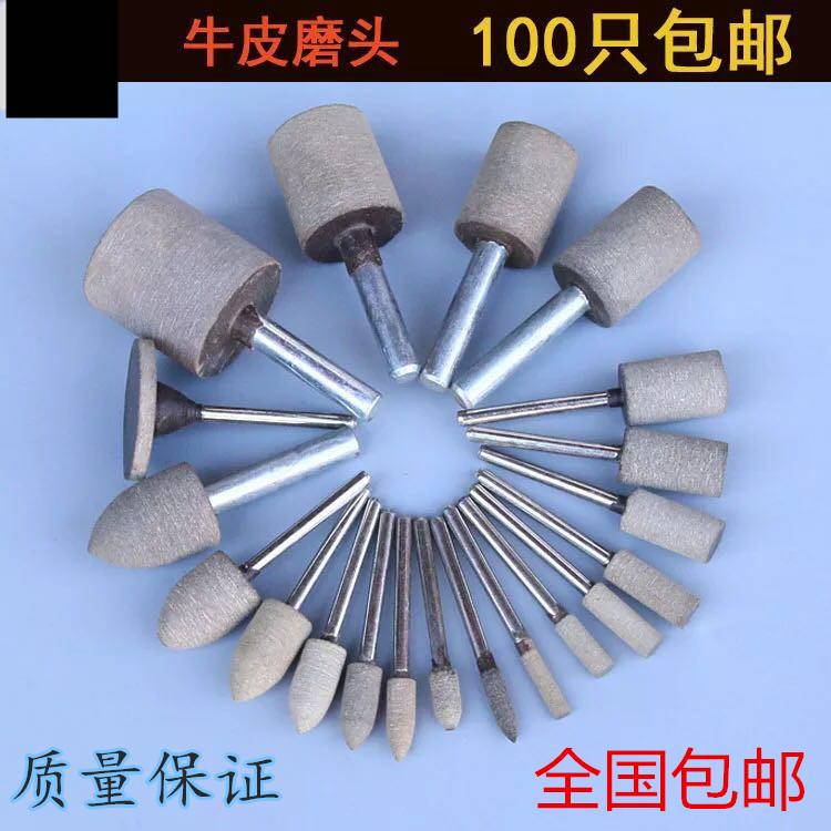 Læder slibning hoved Sesam gummi slibning hjul Svamp slibning hoved Gummi polering slibning hoved 3 * 4 5 6 8 10 12mm