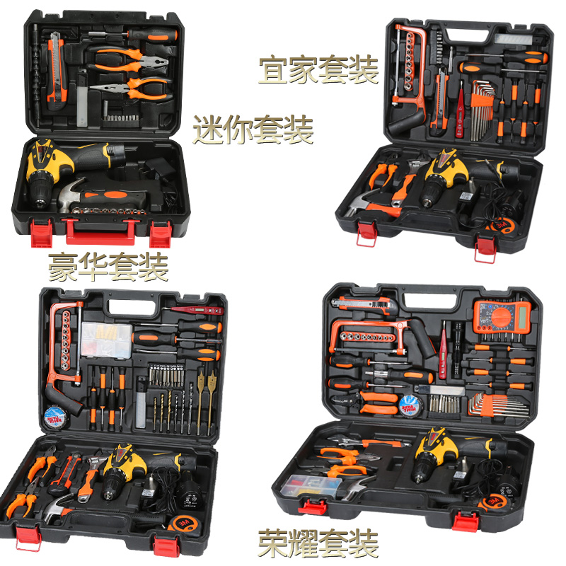 Hardware toolbox, tool combination set, carpentry maintenance combination box, electric drill tool set special screwdriver