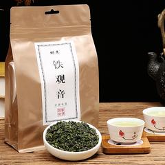 福建安溪正宗浓香铁观音乌龙茶新茶叶送礼茶叶简单实惠包装500克