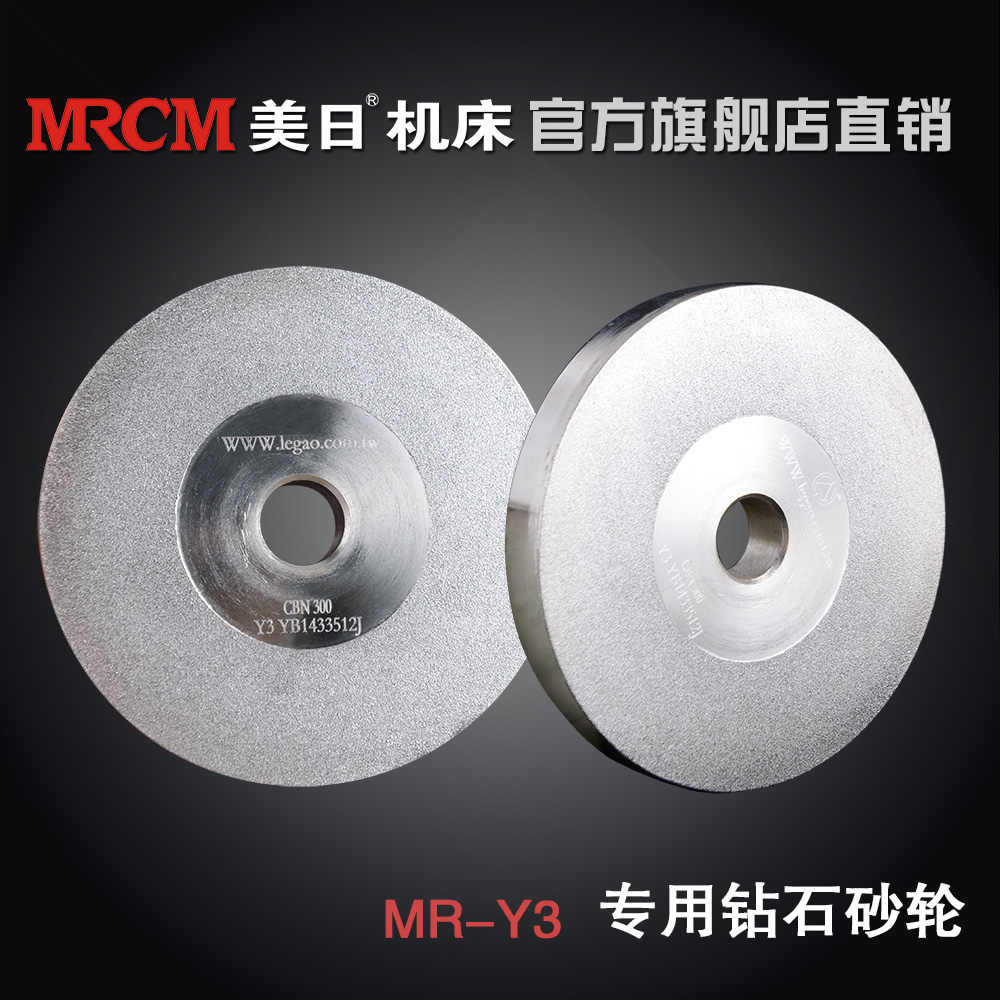 American and Japanese machine tool Y3 type wire tapping wheel grinding machine, grinding wheel, Taiwan grinding wheel, wire tapping grinding machine, grinding wheel
