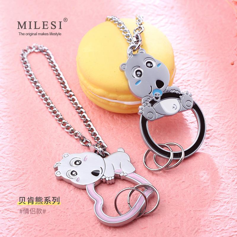 珍珠銀(男款)韓版可愛情侶鑰匙扣創意男女汽車鑰匙扣倒霉熊個性包包掛件