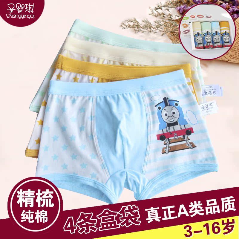 【天天特价】2017a类卡通中大男童100%全棉平角儿童宝宝四角内裤