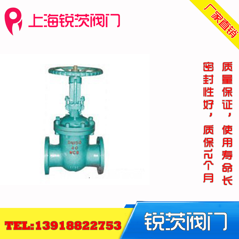 Jacketed insulated gate valve, high quality flange stainless steel 304 gate valve series