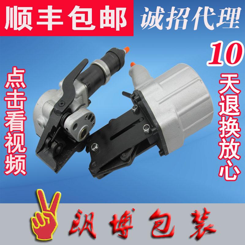 32 - /KZL split pneumatische automatische band / verpakkingsmachines / machine... Draagbare draagbare baler