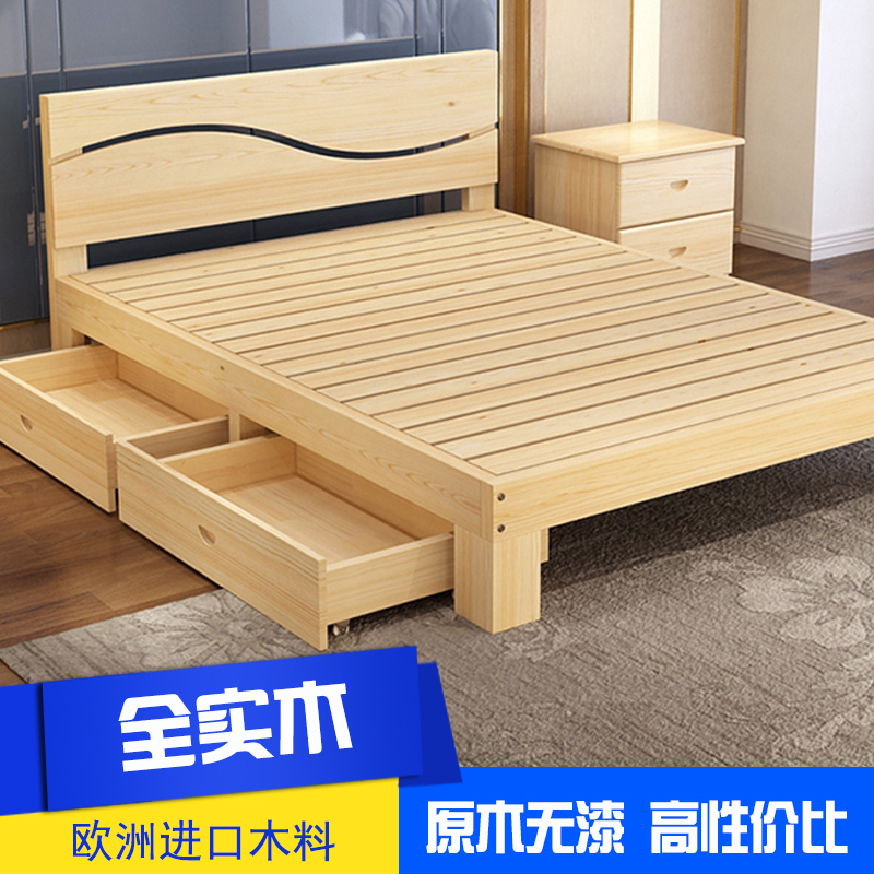 Shipping pine wood single double 1.5 meters 1.2m1.8 meters of adult children simple rental beds
