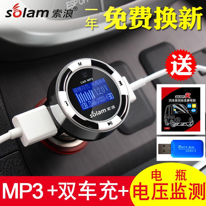 Car single player player audio and video MP3 car audio host U disk card machine cigarette D DVD DVD Wuling