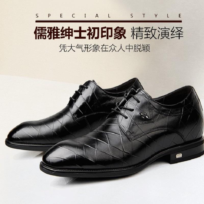 秋男式压花皮鞋隐形内高跟皮鞋真牛皮德比鞋男商务正装皮鞋结婚鞋