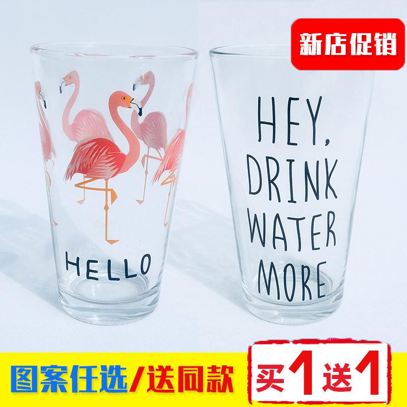 【买一送一】ins爆款创意玻璃杯子女学生早餐杯火烈鸟大容量水杯