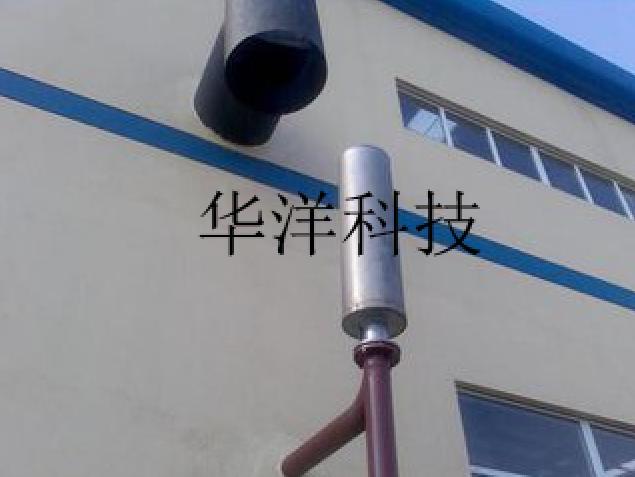 El tanque de agua de la caldera de vapor de calefacción de un silenciador de acero inoxidable las válvulas de Seguridad silenciador v300