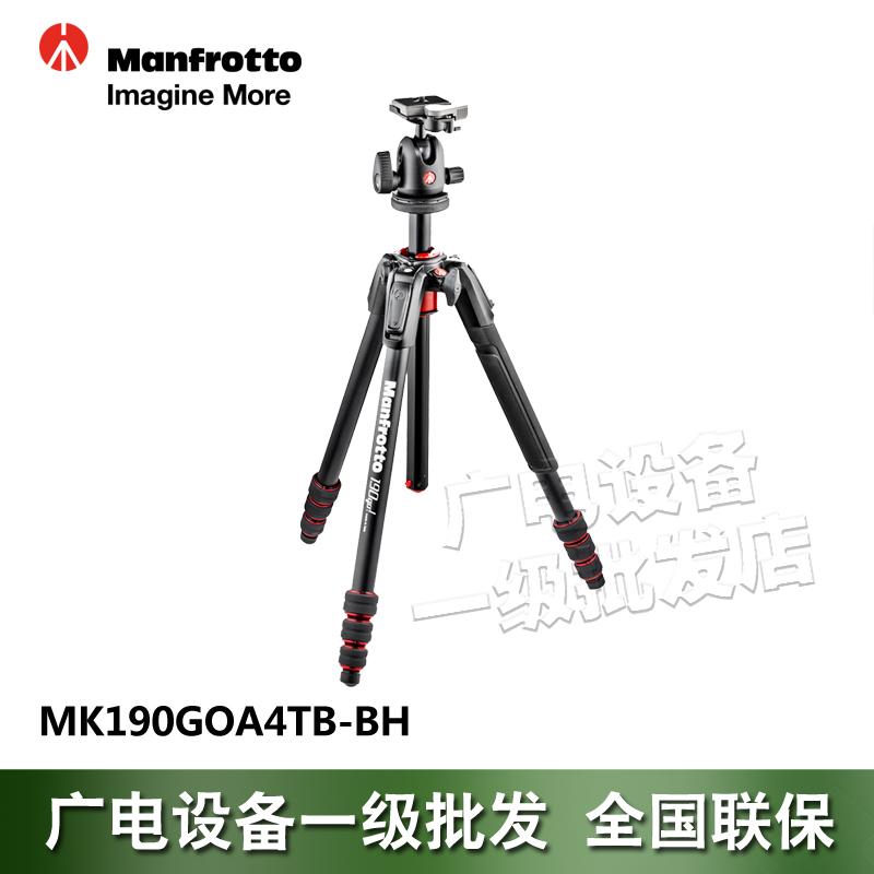 manfrotto MK190GOA4TB-BH statiivi.