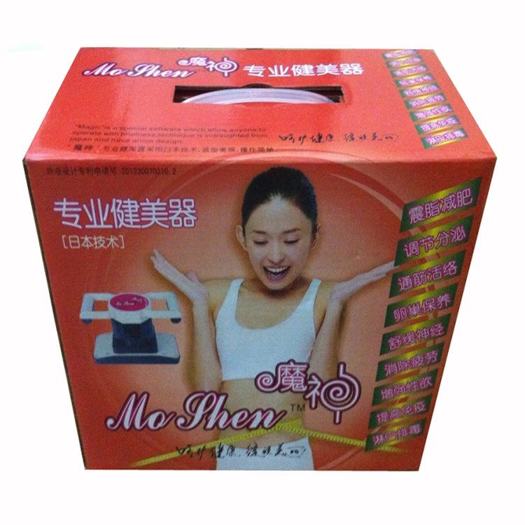 Devil massager vibration massage fat vibrator. Beauty instrument instrument magic slimming instrument ovarian maintenance