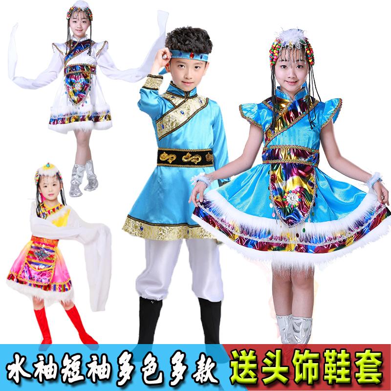 藏族衣服女2017新款套装民族风舞蹈演出服装女儿童水袖藏族衣服男