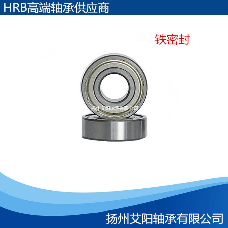 Véritable Harbin HRB miniature roulements à billes à gorge profonde 61819-2Z / P5 D6819-2Z 95 * 120 * 13