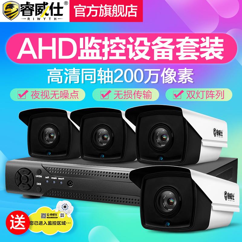 معدات مراقبة الهاتف عن بعد 4 لو بدلة الأمن هد الرؤية الليلية كاميرا الفيديو المنزلية في الهواء الطلق حزمة 8