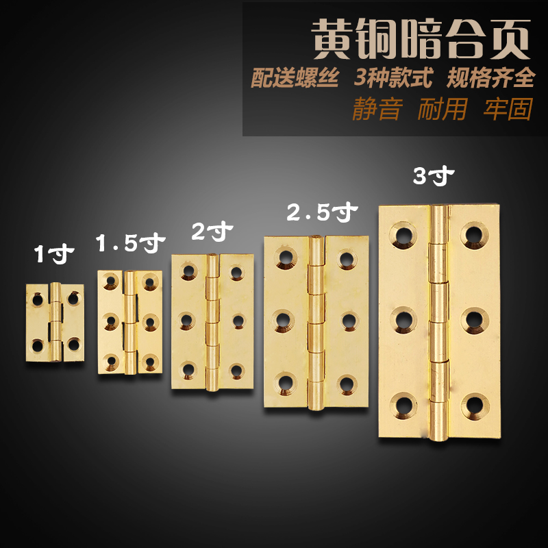 Small 1 inch Mini copper hinge cabinet door hinge 2.5 jewelry box 1.5 miniature brass hinges shipping