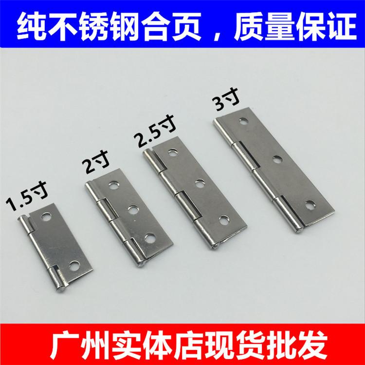 Аутентичные нержавеющей стали 1,5 дюйма небольшой постоянный петли подарочные коробки маленькие петли маленькие петли небольшой 66mm двери петли
