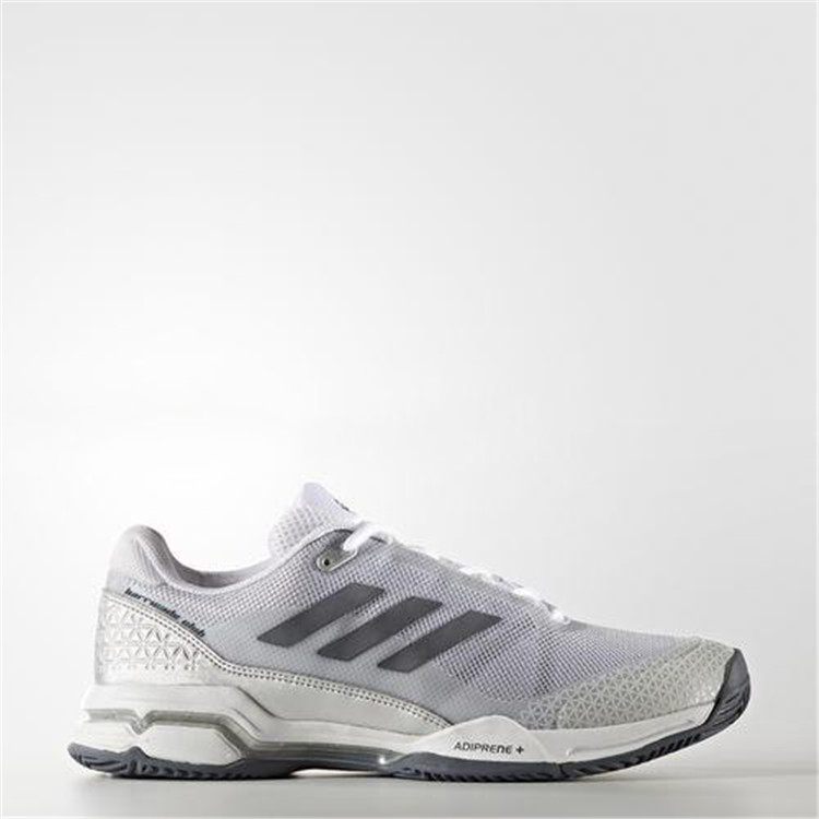 Adidas sneakers 2017 comfortable and wearable BA9152