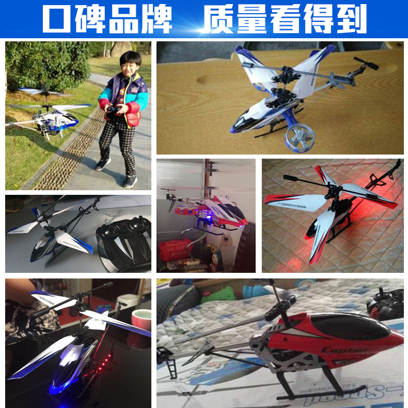 Four-channel aileron single-blade remote control aircraft helicopter children's toys gift