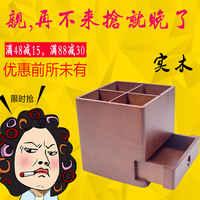 Rotating remote control, desktop storage box, solid wood office storage, small drawer, customized living room, storage lattice box