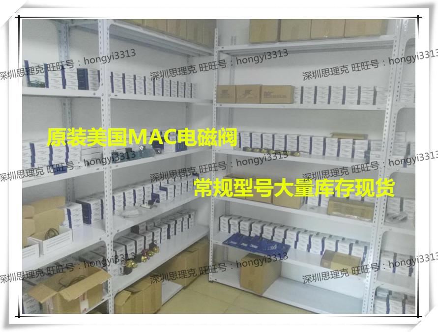 Negli Stati Uniti la Valvola solenoide 44B-ABA-GDFA-1BA Spot Originale Mac (Nord America Le importazioni di inventario.