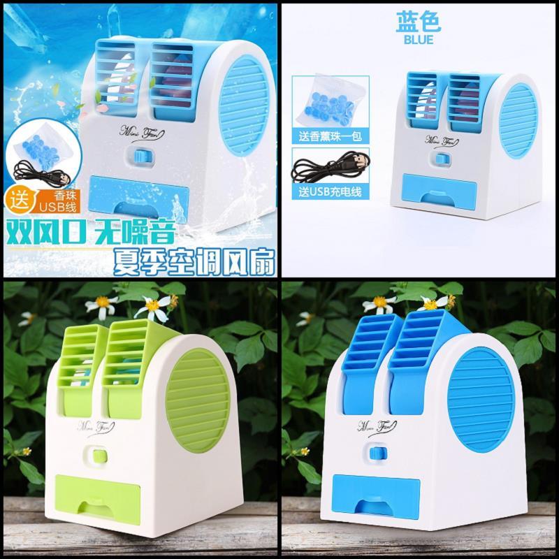 mali električni ventilator prenosni ventilator na usb zamisli malih hladno vodo za hlajenje in električnih mikro klimo v spalnico, mini -