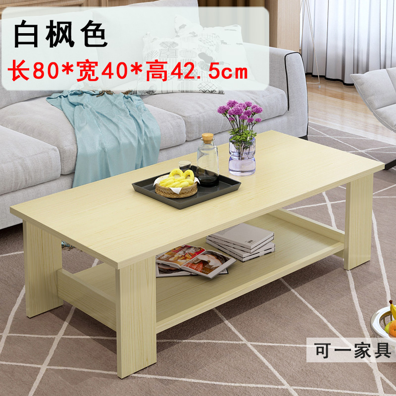 White maple color double 80*40