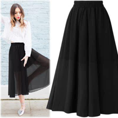 7195#速卖通Ebay欧美风 网纱雪纺半身裤裙中长款纯色大摆裤裙