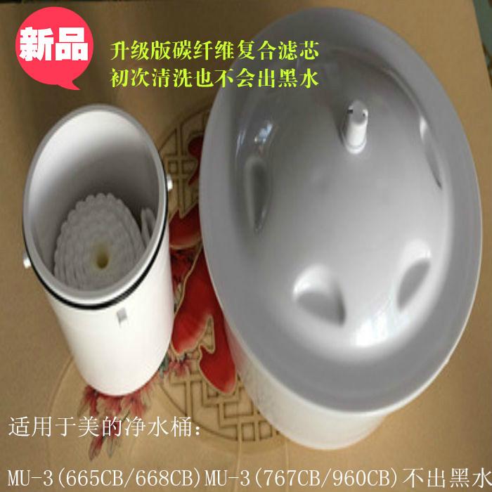 красивый элемент подлинной MU-3665CB668960CB красоты чистой воды питьевой машины не Blackwater фильтр