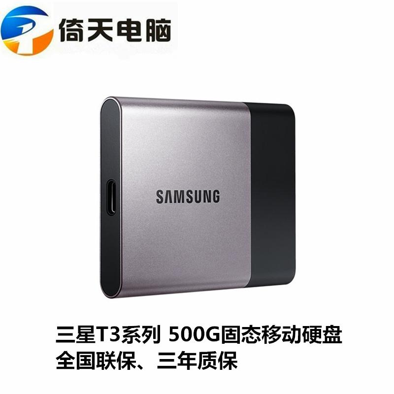 Samsung/ Samsung SSD - festplatte otg MU-PT500B/CNT3500G tragbare