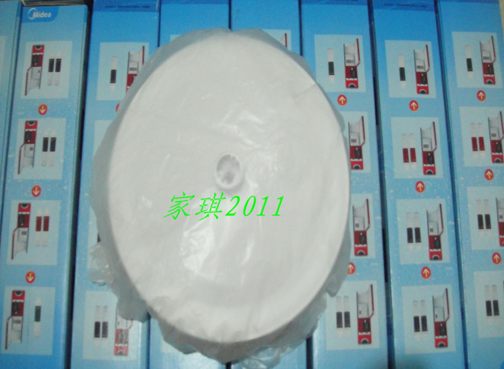 подлинная красота чистой воды фильтр фильтр того (860CB/861CB/863CB) смолы