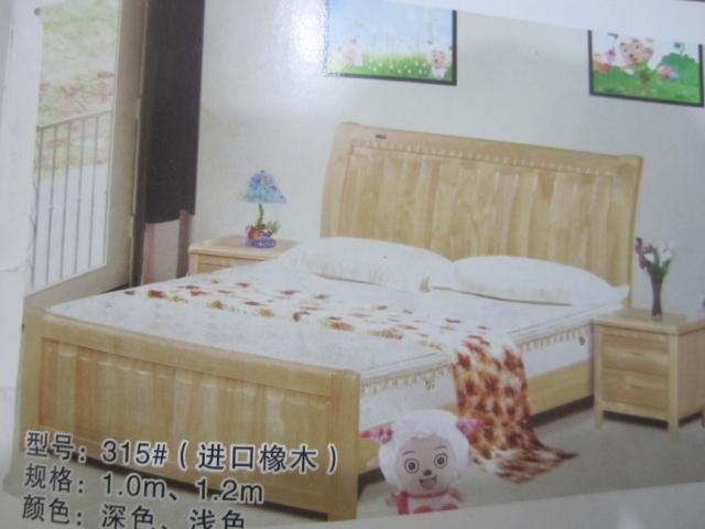 tömör tölgy changsha boltból az ágy minimalista 1.2m1.5m tároló anyag az ágy egy foglalást.