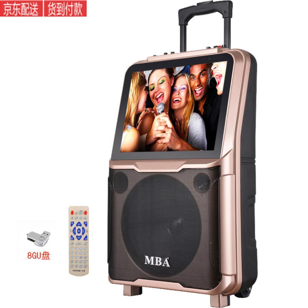 12 inch /15 inches with display panel, sound box, sound box, sound and sound outdoors