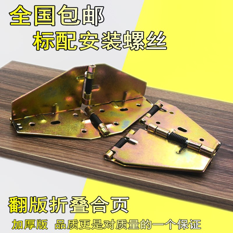 Large spring table hinge, round table hinge, retractable folding round table, butterfly hinge thickening