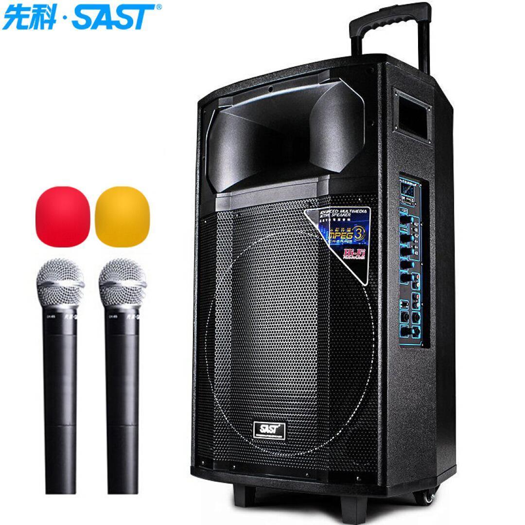 (SAST) st-170515 zentimeter große macht mobile Outdoor - Hammond - sound.