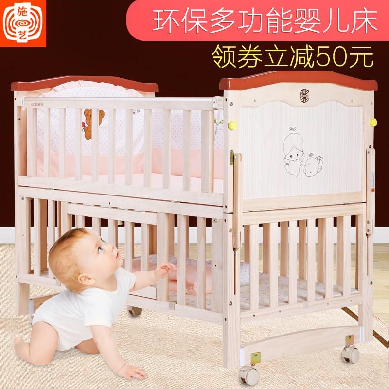 βρεφικό κρεβάτι πολυλειτουργικά μωρό πτυσσόμενο κρεβάτι λίκνο νεογνά κρεβάτι παιδιά με μεγάλο κρεβάτι ξύλινο κρεβάτι ββ