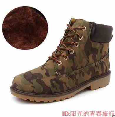 2016 man boot Winter men boots ankle shoes warm snow boots